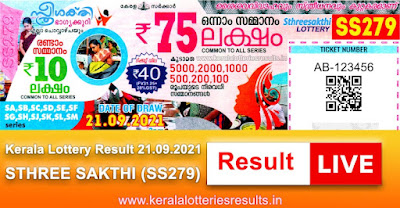 kerala-lottery-result-21-09-2021-sthree-sakthi-lottery-results-ss-279-keralalotteriesresults.in