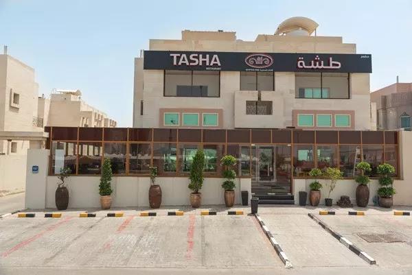 مطعم طشه ابو ظبي | المنيو وارقام التواصل والعنوان