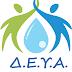 ΔΕΥΑΙ:Έκπτωση στο λογαριασμό     νερού   για  τη   ηλεκτρονική πλατφόρμα ydata.eu