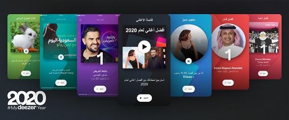 Deezer - Best of 2020