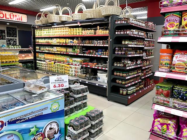 トルクメニスタンの首都アシュガバード近郊にあったスーパーマーケット