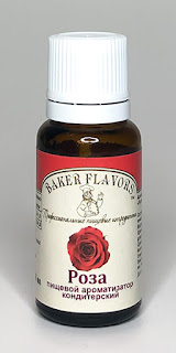 пищевой ароматизатор Роза