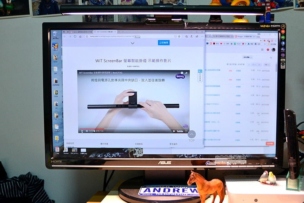 BenQWiT ScreenBar 螢幕智能掛燈,電腦檯燈,電腦桌燈具,電腦桌照明