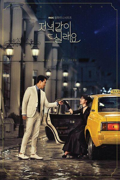 SINOPSIS Dinner Mate Episode 1-32 Episode Terakhir (Drama Korea MBC 2020)