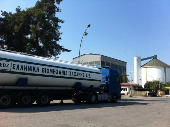 Κατάλαβες τώρα Έλληνα γιατί σου έκλεισαν (και) τη βιομηχανία ζάχαρης;