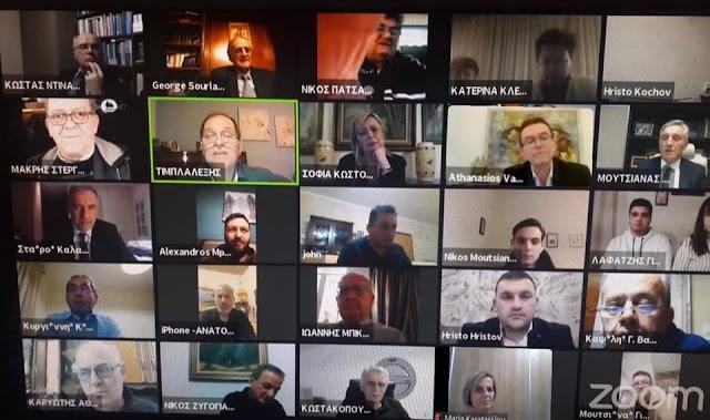 Απόλυτα επιτυχημένη διαδικτυακή «αρχή» για την Πανελλήνια Ομοσπονδία Συλλόγων Σαρακατσαναίων