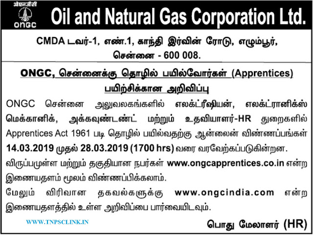 ONGC Chennai Invites Online Applications of Apprentices Vacancy 2019
