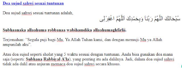 Doa Sujud Sahwi sesuai Tuntunan