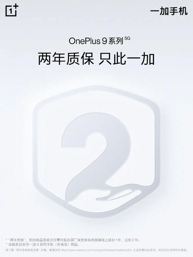 ONEPLUS 9 SERIES SMARTPHONES WILL GET 2 YEARS OF OFFICIAL WARRANTY