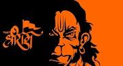 Jay Jay Shree Ram Status 2020 Hindi   Shree Ram ke Status Hindi   Jay Shree Ram Ke Tagde Status Hindi