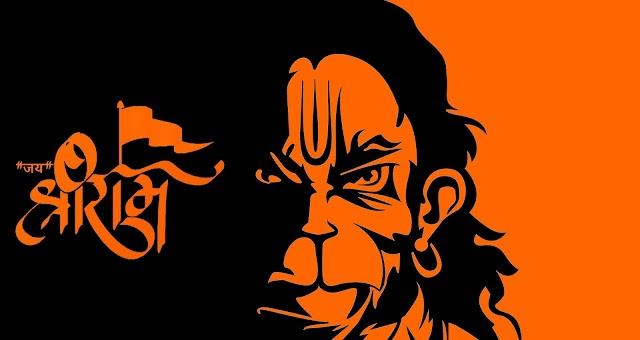 Jay Jay Shree Ram Status 2020 Hindi | Shree Ram ke Status Hindi | Jay Shree Ram Ke Tagde Status Hindi