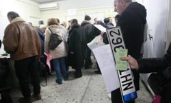 Τέλη κυκλοφορίας 2020: Τα δικαιολογητικά για την κατάθεση πινακίδων
