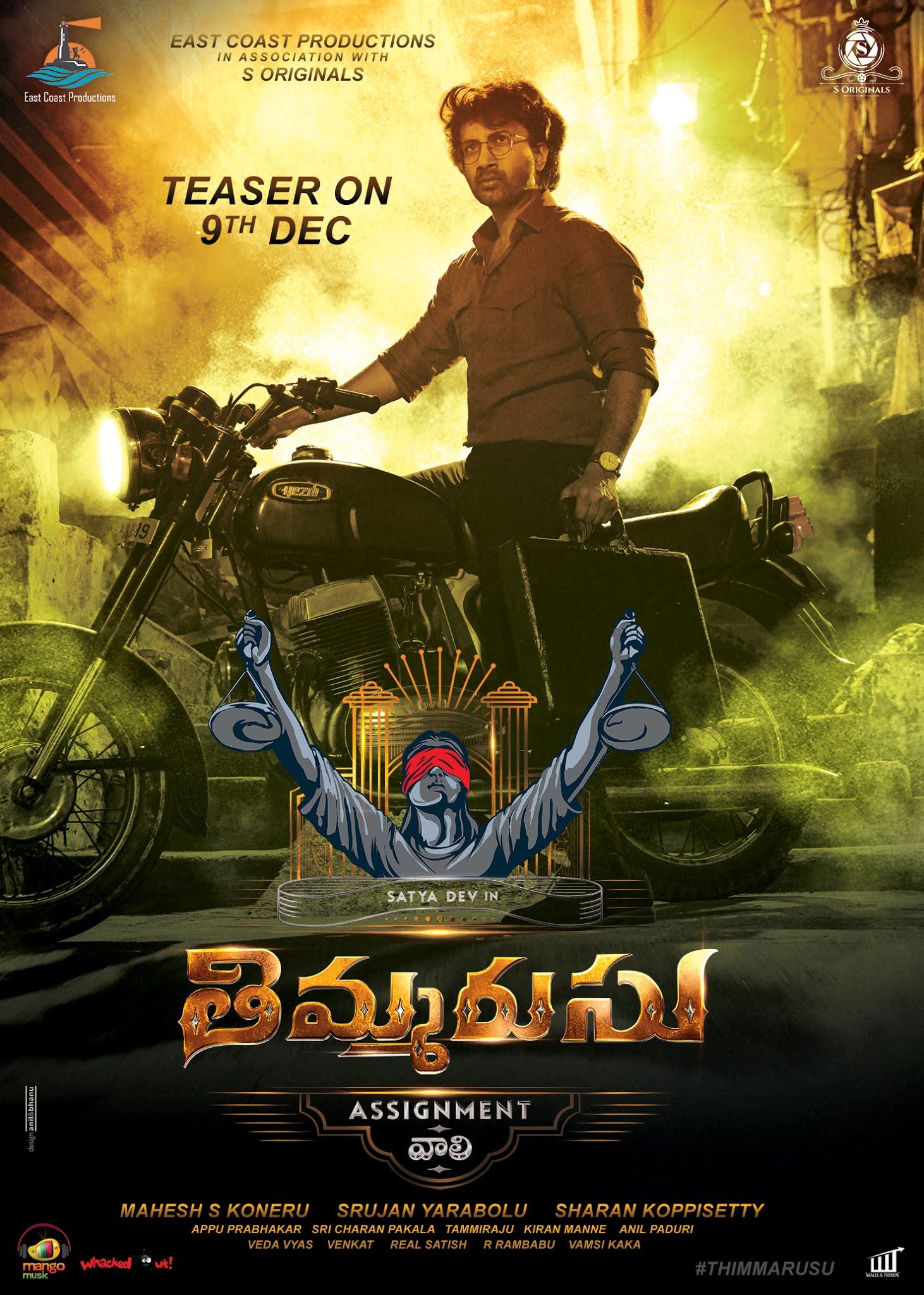 rspnetwork.in: First Look of Satyadev's 'Thimmarusu' released