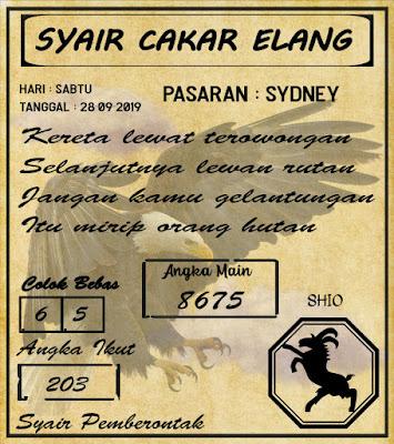 SYAIR SYDNEY  28-09-2019