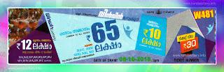 "KeralaLottery.info, ""kerala lottery result 8 10 2018 Win Win W 481"", kerala lottery result 08-10-2018, win win lottery results, kerala lottery result today win win, win win lottery result, kerala lottery result win win today, kerala lottery win win today result, win winkerala lottery result, win win lottery W 481 results 8-10-2018, win win lottery w-481, live win win lottery W-481, 8.10.2018, win win lottery, kerala lottery today result win win, win win lottery (W-481) 08/10/2018, today win win lottery result, win win lottery today result 8-10-2018, win win lottery results today 8 10 2018, kerala lottery result 08.10.2018 win-win lottery w 481, win win lottery, win win lottery today result, win win lottery result yesterday, winwin lottery w-481, win win lottery 8.10.2018 today kerala lottery result win win, kerala lottery results today win win, win win lottery today, today lottery result win win, win win lottery result today, kerala lottery result live, kerala lottery bumper result, kerala lottery result yesterday, kerala lottery result today, kerala online lottery results, kerala lottery draw, kerala lottery results, kerala state lottery today, kerala lottare, kerala lottery result, lottery today, kerala lottery today draw result, kerala lottery online purchase, kerala lottery online buy, buy kerala lottery online, kerala lottery tomorrow prediction lucky winning guessing number, kerala lottery, kl result,  yesterday lottery results, lotteries results, keralalotteries, kerala lottery, keralalotteryresult, kerala lottery result, kerala lottery result live, kerala lottery today, kerala lottery result today, kerala lottery"