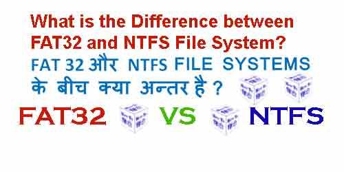 FAt 32 zu NTFS Konvertierung/Wie erkenne ich