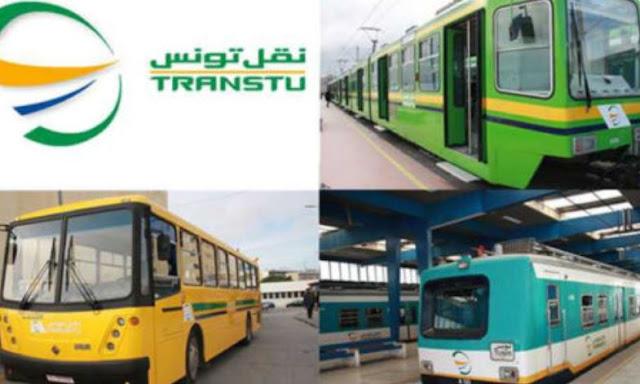 بعد تعديل موعد حظر الجولان: توقيت جديد لسفرات شركة النقل تونس