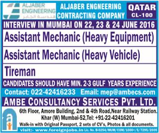 al jaber engineering jobs in qatar