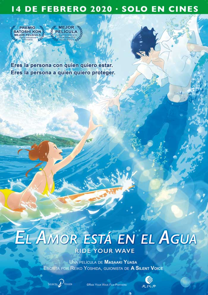 El amor está en el agua (Kimi to, Nami ni Noretara) - Selecta Visión