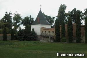 Північна вежа монастиря