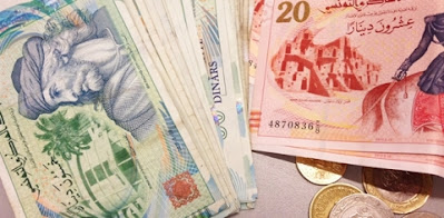 argent tunisie