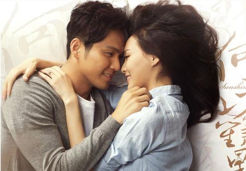 My Sunshine (Dragon TV , JSTV , 2015) ~ CN HANX IN