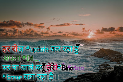 sad-shayri-in-hindi