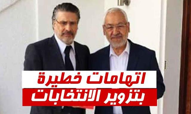 تونس: القضاء يبدأ النظر في جرائم انتخابية قد تُسقط مقاعد لـ حركة النهضة و قلب تونس في البرلمان !