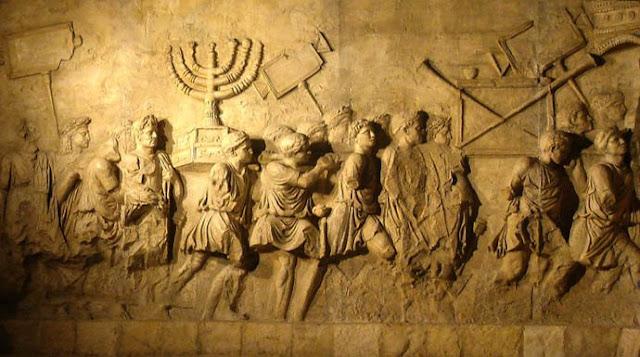 Сцена на арката на Тит в Рим – изобразява плячката, взета от храма по време на падането на Ерусалим