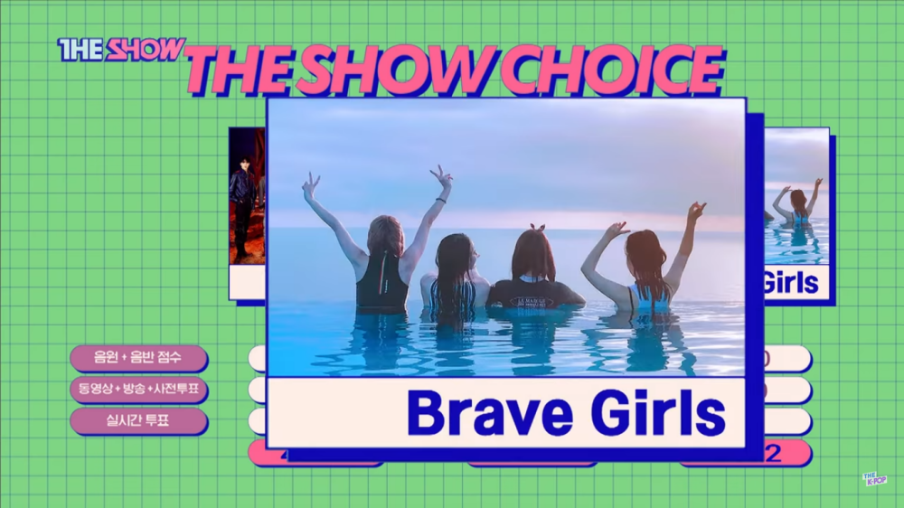 Brave Girls Takes Home The 2nd Trophy With 'Rollin' on 'The Show'