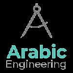 هندسة عربية