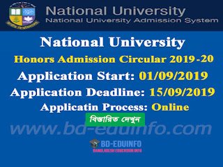 N U Honors Admission Circular 2019-20