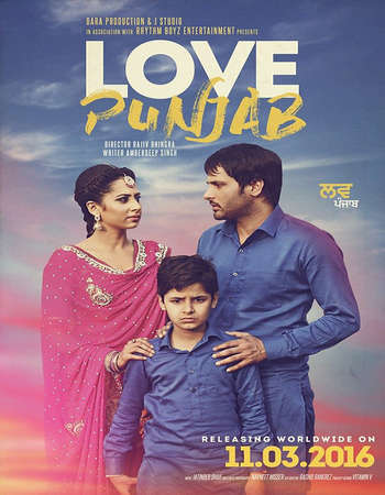 Poster Of Love Punjab 2016 Punjabi 400MB HDRip 720p HEVC Watch Online Free Download Worldfree4u