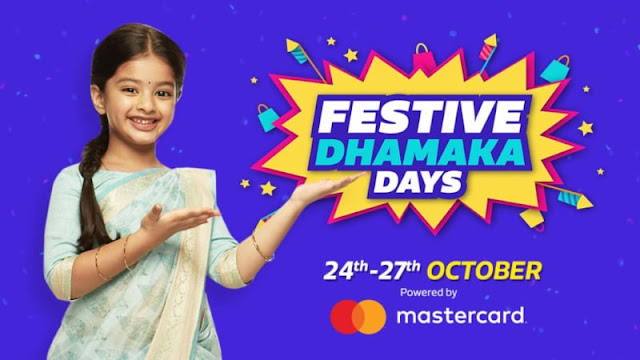 Flipkart Festive Dhamaka Days Sale from Oct 24