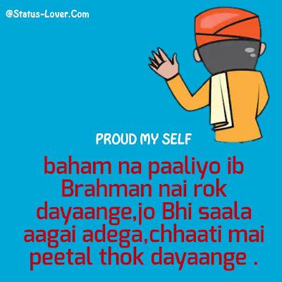 Brahman pandit danger status