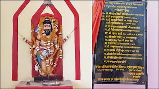परशुराम चौराहे पर प्रतीक चिन्ह फरसे का लोकार्पण किया