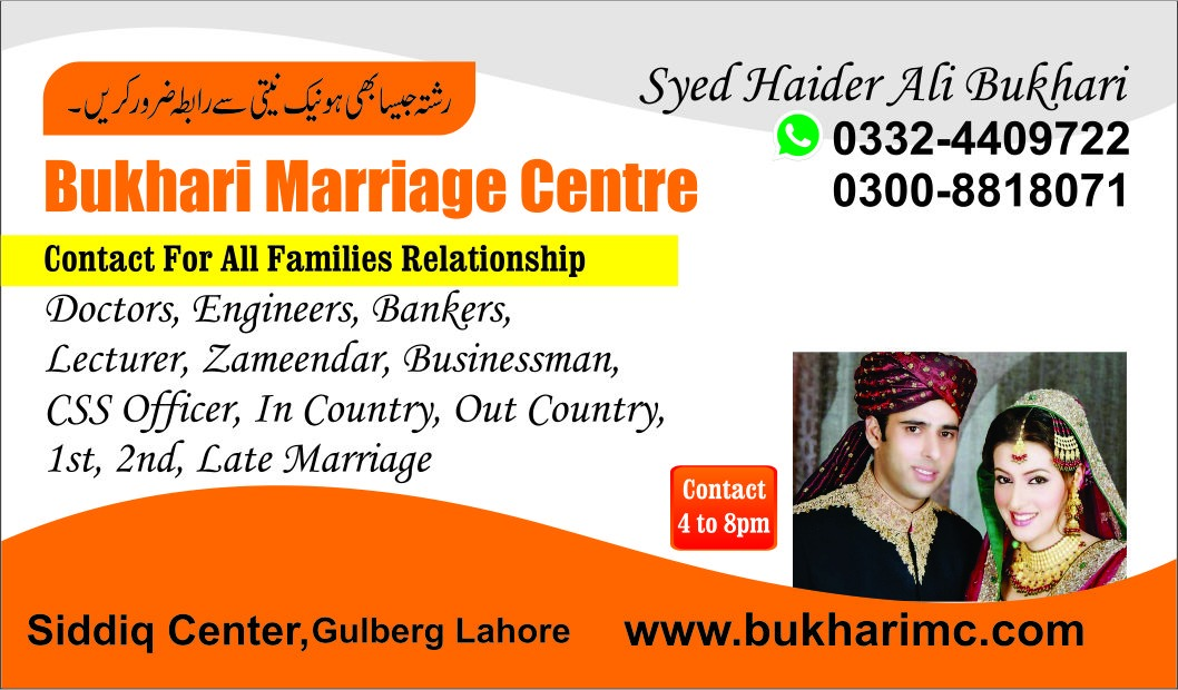 muslim marriage beuro in canada pakistani family 0031 ~ BUKHARI
