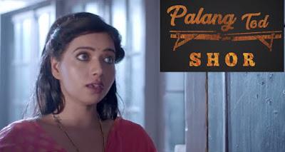 Palang Tod Shor web series cast