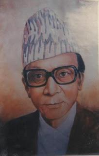 Biography of Bhupi Serchan
