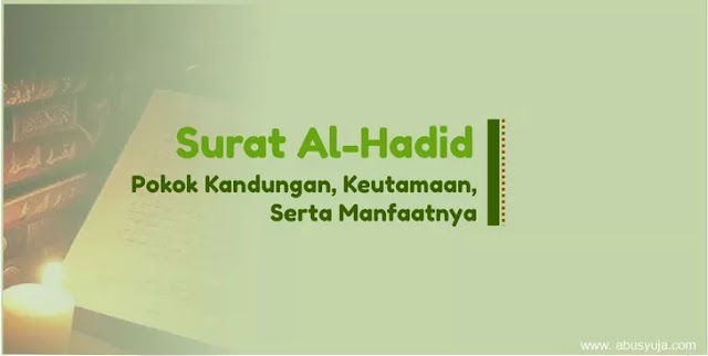 https://www.abusyuja.com/2021/02/surat-al-hadid-pokok-kandungan-keutamaan-manfaat.html