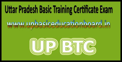 UP BTC 2017-2018 Admission UP D. El. Ed. Notification Form D. El. Ed UP BTC Latest News Updates