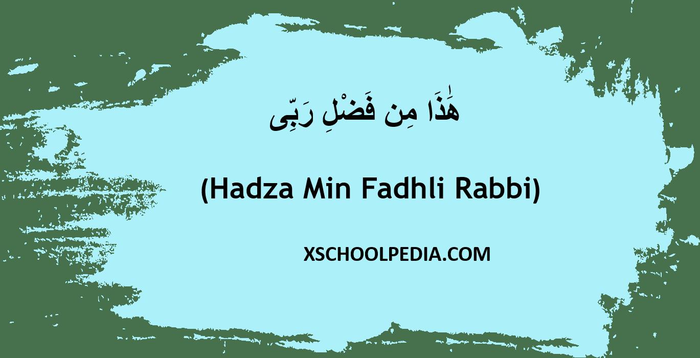 Hadza Min Fadhli Rabbi
