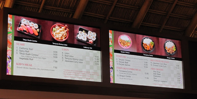 Restaurante Katsura Grill na Disney em Orlando
