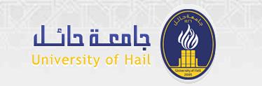 جامعة حائل الاختبارات النهائيه 1441