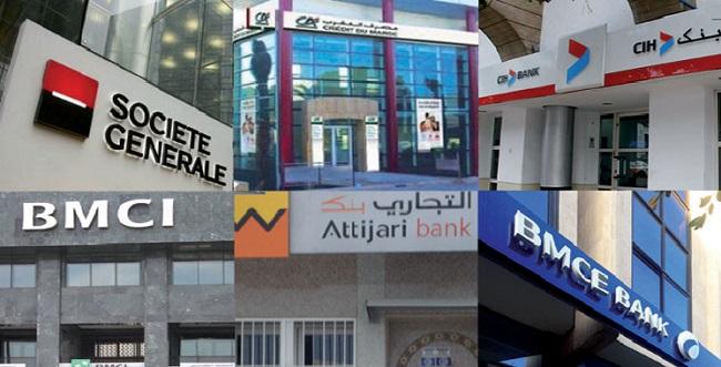 الأبناك تتواصل مع زبنائها الراغبين في تأجيل سداد القروض