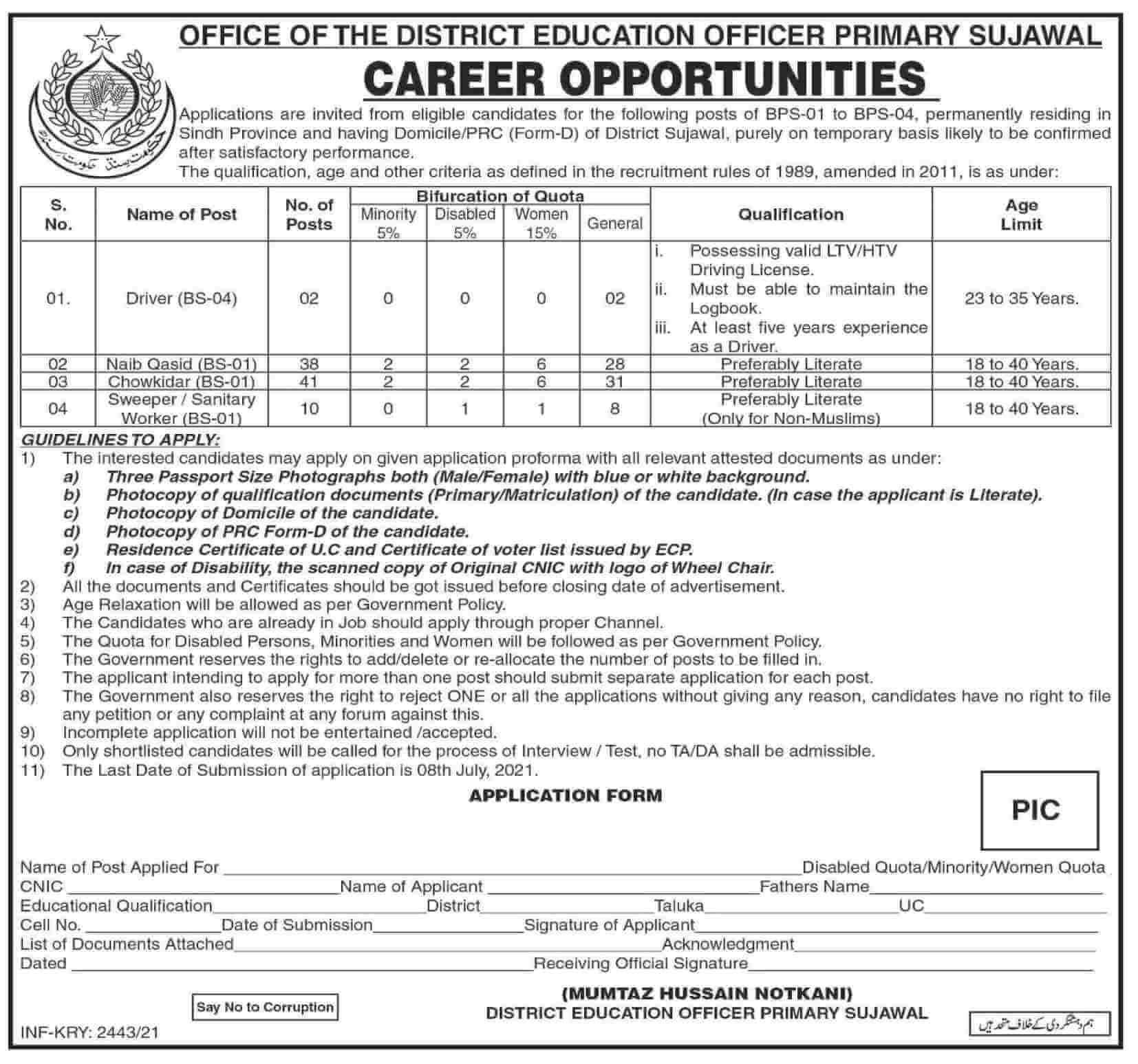 Sindh District Education Officer Primary Latest Jobs 2021 Advertisement