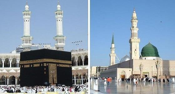 tikaaf inwards The Two Holy Mosques And The Iftar Individually Suspension of Iftar in addition to I'tikaaf inwards The Two Holy Mosques And The Iftar Individually