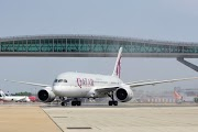 Passenger Accidentally Receives $28 Million Refund From Qatar Airways (Bank Statement)