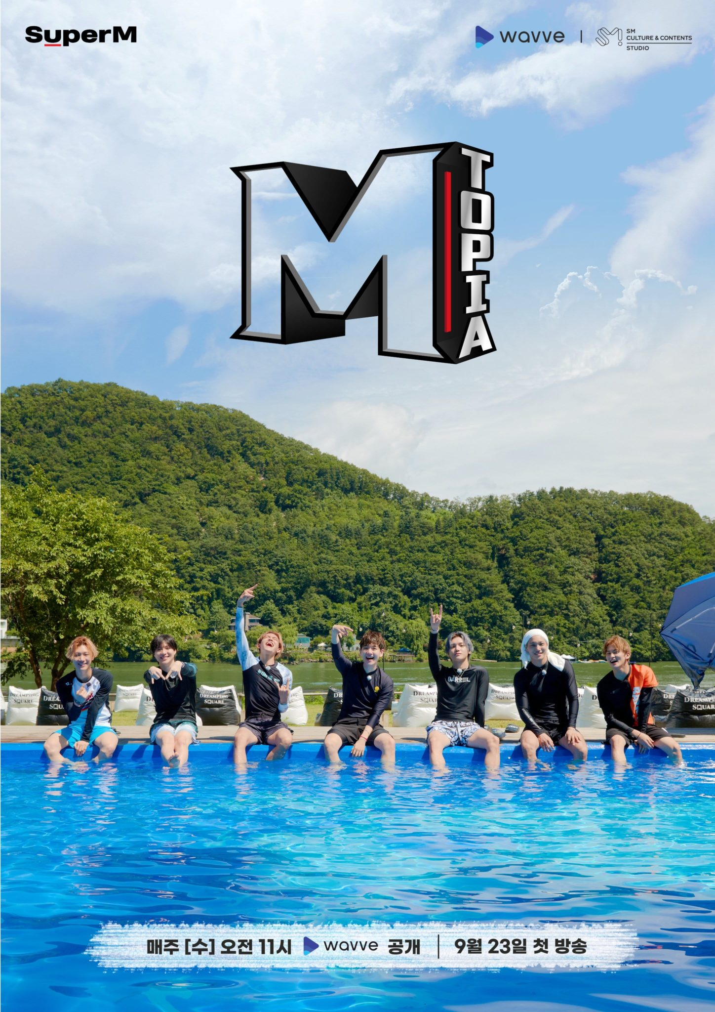 SuperM Enjoys Summer Vacation in 'SuperM's Mtopia' Reality Show Poster