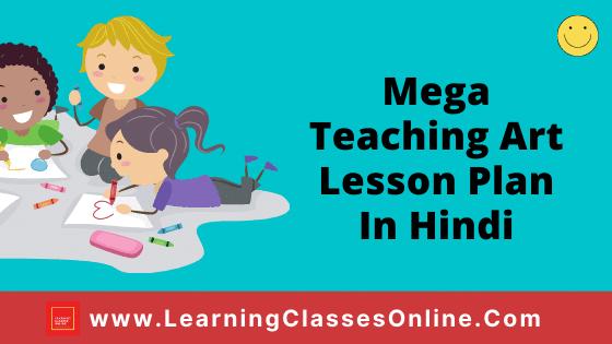 Mega Teaching Art Lesson Plan In Hindi on Collage Making (कोलाज बनाना) Class 1st to 12th School Teachers, B.Ed, D.El.Ed, M.Ed Free Download PDF